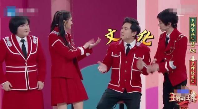 """王牌 有种""""避嫌""""叫华晨宇,当关晓彤索求抱抱时,他的做法堪称高情商"""