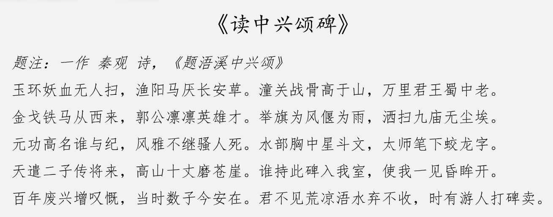 李清照|苏轼爱徒写首诗,十几岁的李清照随手和两首,让一堆男词人没面子